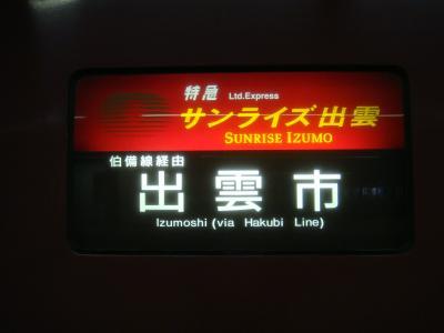 変換 ~ DSC09581