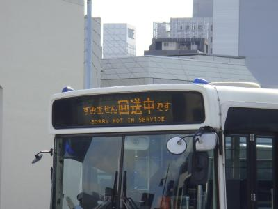 変換 ~ DSC00338