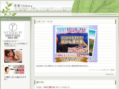 変換 ~ ブログ