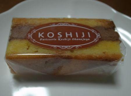 koshiji01.jpg