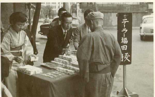 昔の日本橋明治座