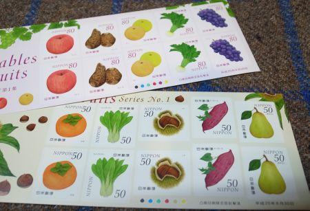 野菜や果物のシール切手