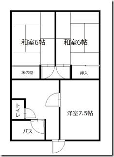 コスモ寺尾3K-2