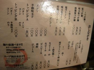 DSC04409.jpg