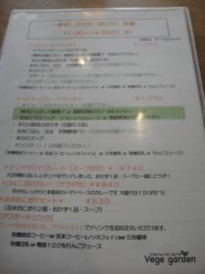 DSC08264.jpg
