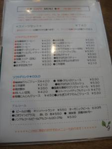 DSC08266.jpg