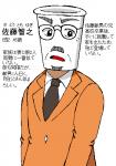 佐藤智之。45歳。B型。神様(紙田信一)の親友、佐藤敏男の兄。