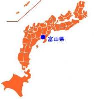日本地図裏返qgu