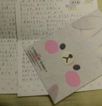 310手紙