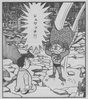 ウルトラ・スーパー・デラックスマン