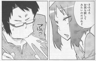 真田と浜子