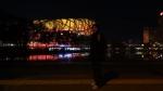 SMTown北京11