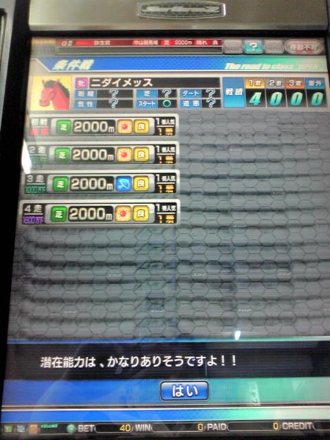 20101220085641.jpg