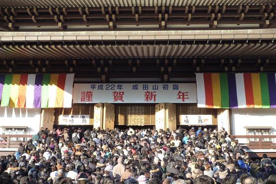 2010_0102戸田別館 0002