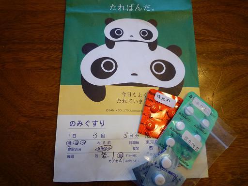 2010_0114戸田別館 0002
