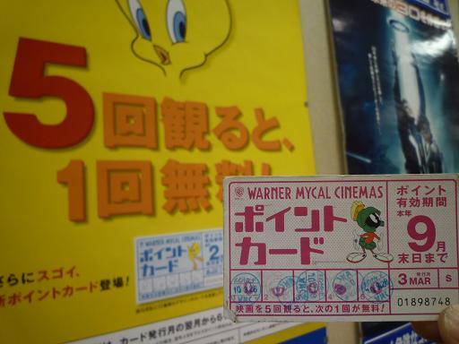 2010_1228戸田別館 0007