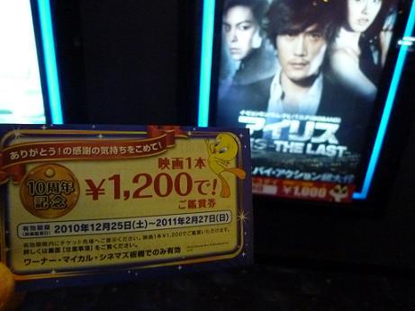 2010_1228戸田別館 0008