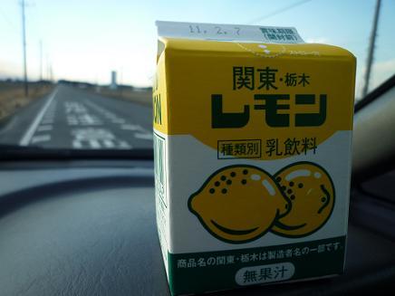 2011_0130戸田別館 0010