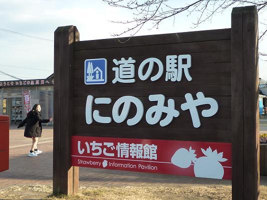 2011_0130戸田別館 0005