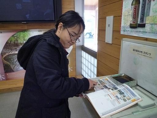 2011_0130戸田別館 0004