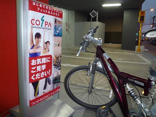 2011_0205戸田別館 0004