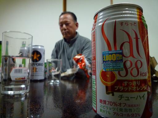 2011_0208戸田別館 0010