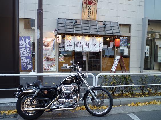 2011_1231戸田別館 0005