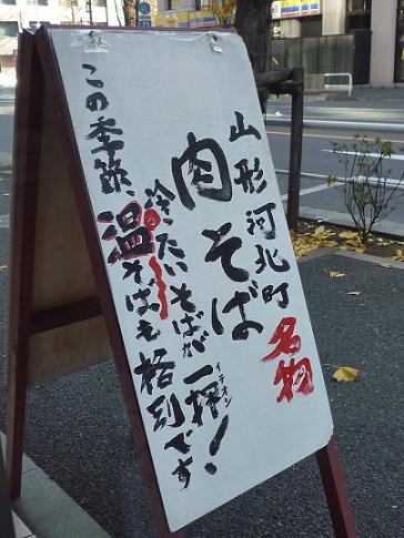 2011_1231戸田別館 0004