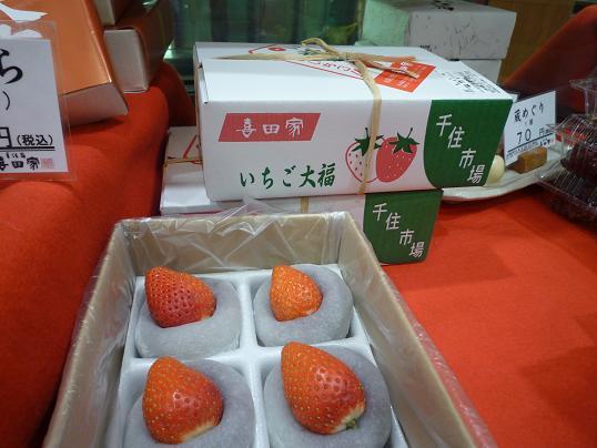 2012_0113戸田別館 0004