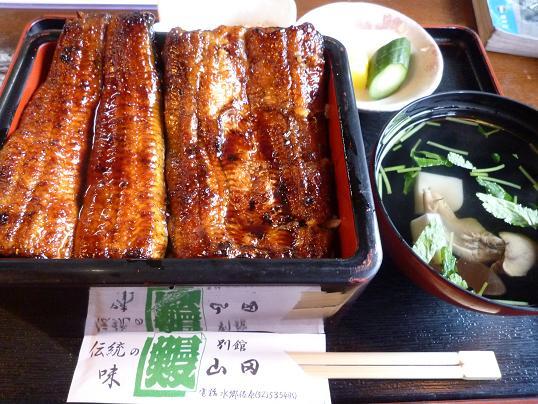 2012_0120戸田別館 0006