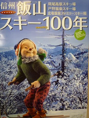 2012_0125戸田別館 0005