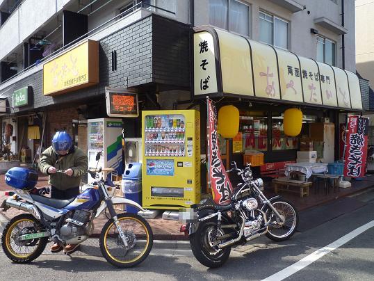 2012_0228戸田別館 0001