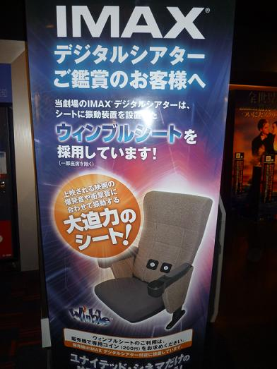 2012_0307戸田別館 0005