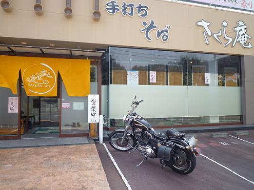 2012_0316戸田別館 0009