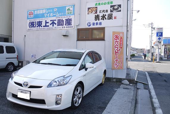 2013_0306戸田別館 0027