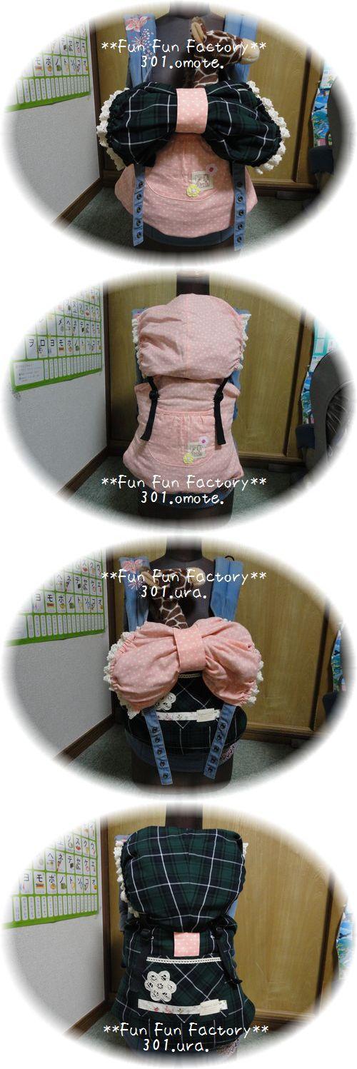 funfun301