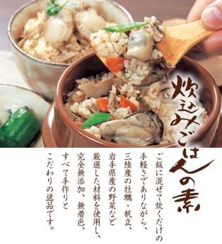 ki-gohan2_20091110170002.jpg