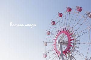 IMGP129320100222.jpg