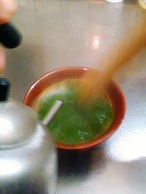 すり鉢茶⑤
