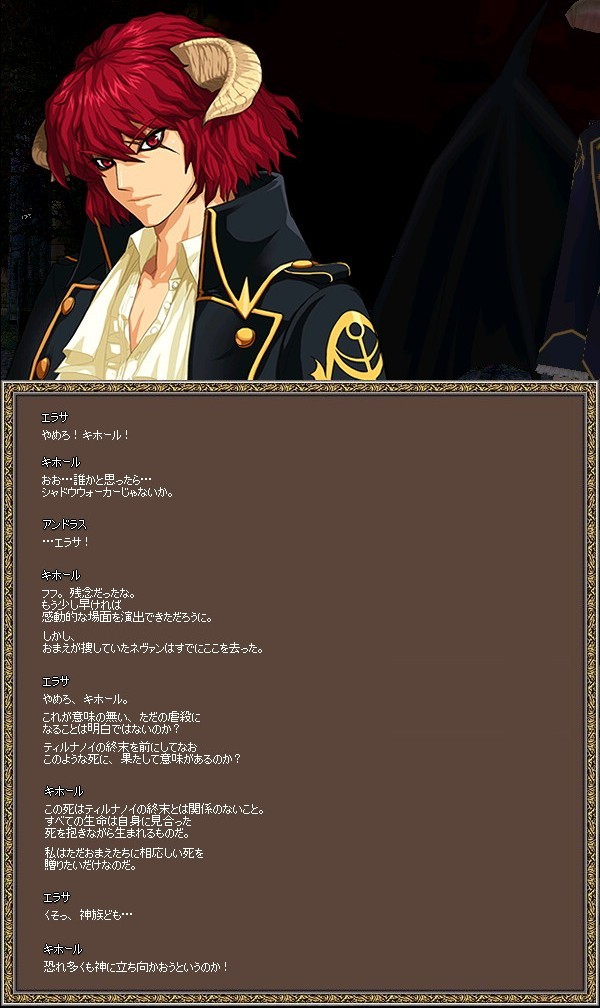 mabinogi_2009_10_25_056.jpg