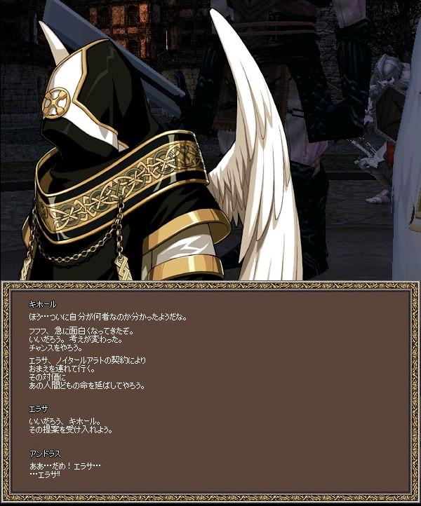 mabinogi_2009_10_25_071.jpg