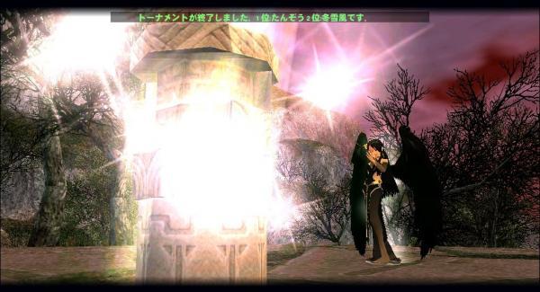mabinogi_2009_10_25_089.jpg