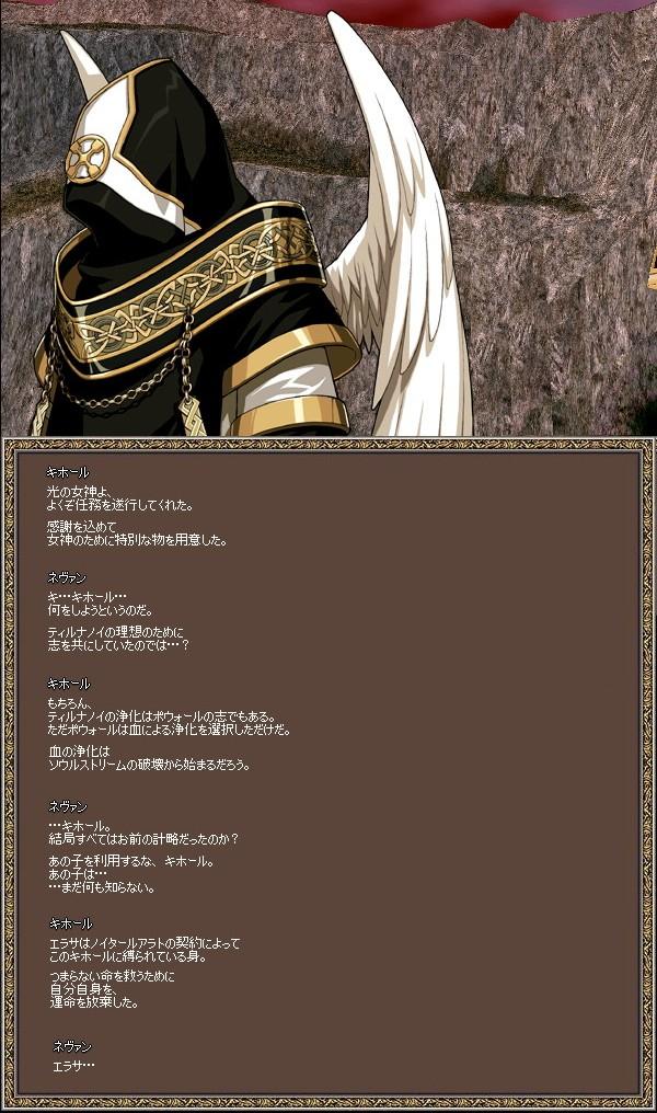 mabinogi_2009_10_25_106.jpg