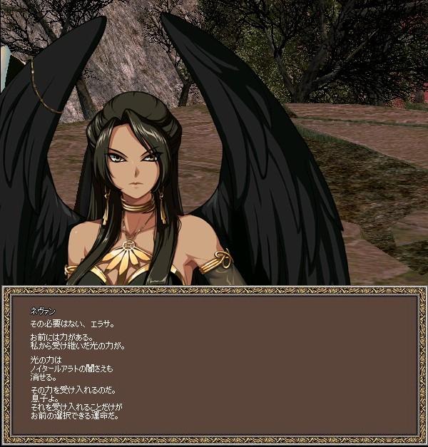 mabinogi_2009_10_25_124.jpg