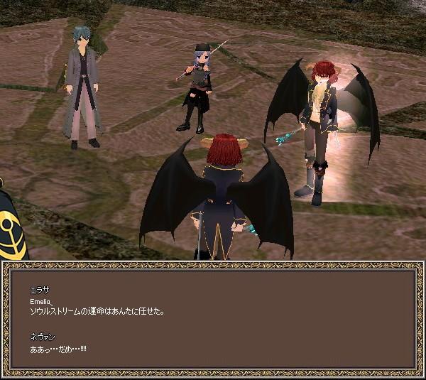 mabinogi_2009_10_25_133.jpg