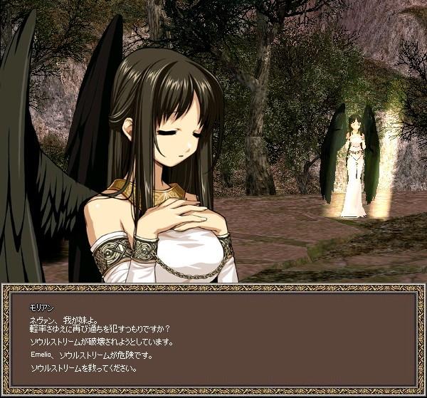 mabinogi_2009_10_25_147.jpg