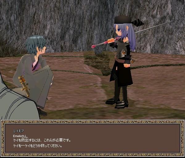 mabinogi_2009_10_25_148.jpg