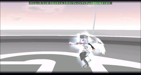 mabinogi_2009_10_25_198.jpg
