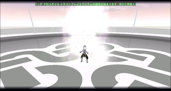 mabinogi_2009_10_25_199.jpg