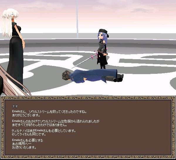 mabinogi_2009_10_25_207.jpg